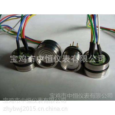 中恒厂家直销扩散硅压力传感器 芯体