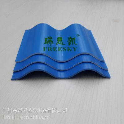 供应瑞思凯PVC多层复合塑料板 厂房上盖遮阳顶棚波浪板梯形瓦