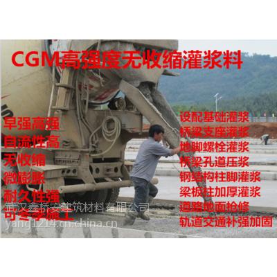 禹州公路专用灌浆料价格