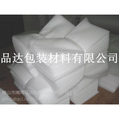 供应佛山***专业生产珍珠棉裁片,珍珠棉片厂家