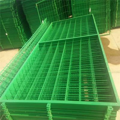 旺来铁丝网围栏价格 护坡绿化网 围栏价格