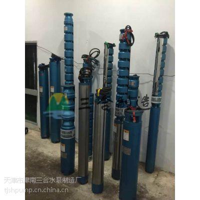 深井潜水泵扬程1000米- 水泵扬程÷ 温泉泵扬程1000米