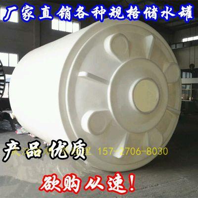 30吨塑料水塔 武汉滚塑水塔厂价直销30立方塑料水箱