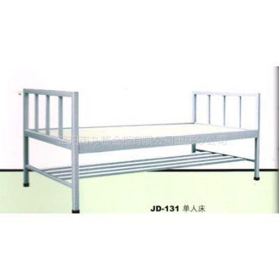 供应 九都金柜JD-131单人床  多种校用设备批发