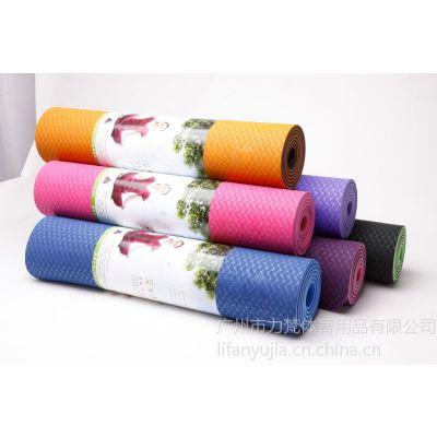 供应TPE瑜伽垫厂家OEM瑜伽垫