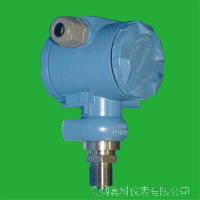 液体压力变送器,液体压力变送器图片,液体压力变送器价格,