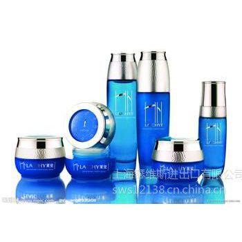供应无锡化妆品进口哪家比较专业|化妆品进口有什么条件