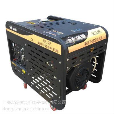 8千瓦便携式柴油发电机组厂家