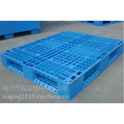 鹤壁塑料托盘田字型1210,新乡塑料垫板动载1吨