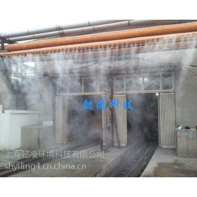 上海懿凌印刷厂专用【加湿器】/超声波加湿器厂家