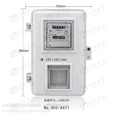 供应户外SMC电表箱 电子表SMC电表箱
