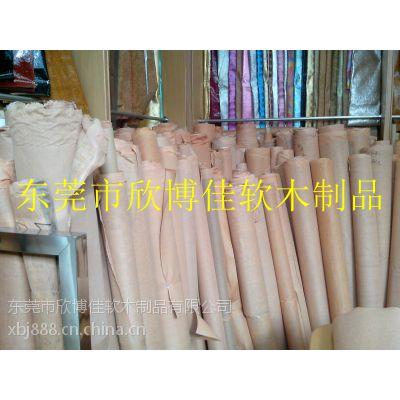 河源新型A-001自然色软木布供应