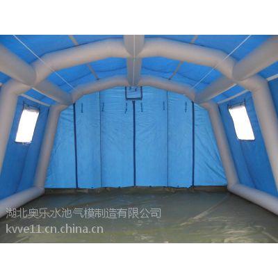 婚庆充气帐篷 湖北奥乐充气帐篷 防火耐寒的充气帐篷 充气帐篷的价格