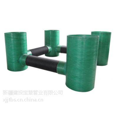 新疆建投宝塑 玻璃钢检查井 高强耐腐蚀 耐热抗冻