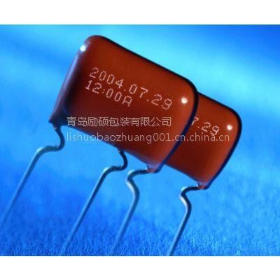 铭牌雕刻机数码产品电子器件化妆品激光喷码机励硕电子监管码激光喷码机