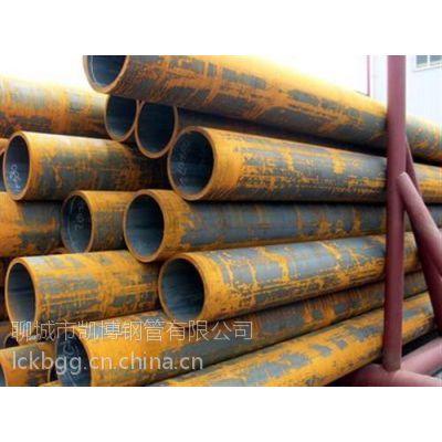 黄冈焊接钢管 凯博钢管 焊接钢管规格