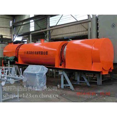 批发碳化炉 马鞍山市碳化炉 四合机械