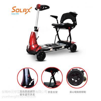 浙江老年代步车高品质产品工厂直销
