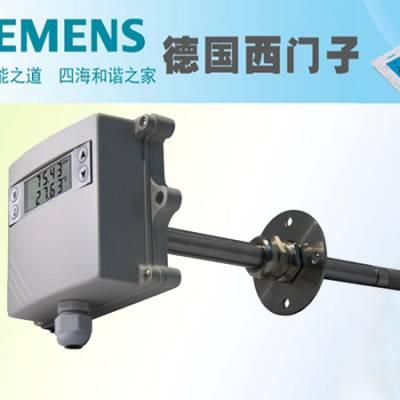 供应QFM81.2,西门子室内恒温器 原装进口