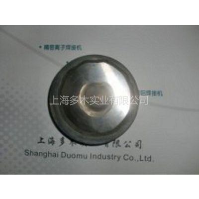 供应供应商 推力盘堆焊上海多木DML-V02B