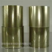 单层金色PET保护膜圆刀机BOPP保护膜 PET单层排废保护膜