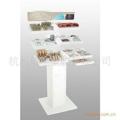 供应彩妆陈列架 化妆品 彩妆化妆品  陈列架  透明亚克力 有机玻璃架