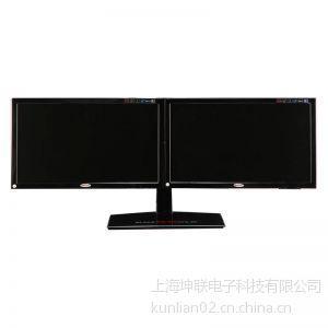 供应供应KinGGold(至尊增强型)证券期货专用2屏显示电脑,多屏电脑看盘交易必