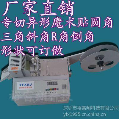 供应深圳厂家魔术贴电脑裁剪机/箱包带裁剪机/皮革编织带自动裁剪机
