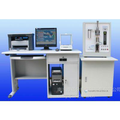 供应电弧红外碳硫分析仪