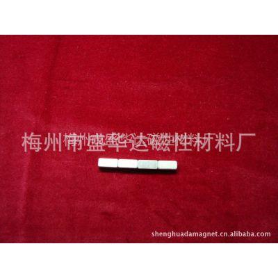 供应钕铁硼磁铁N35方块6X6X12镀锌