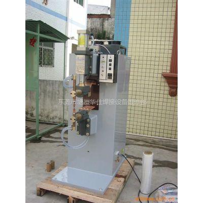 供应储能点焊机;储能机;点焊机;焊机厂家