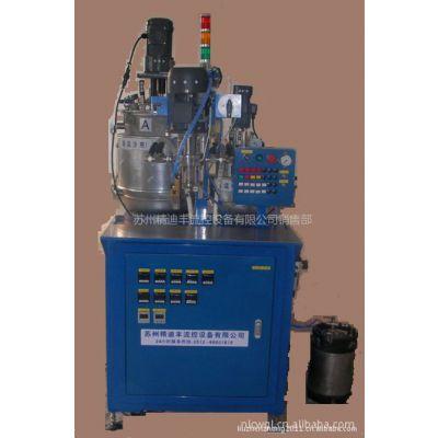 供应电子灌封双液灌胶机 ,点胶机,灌封机,打胶机,注胶机