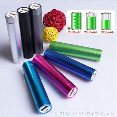 品牌移动电源批发工厂直供礼品迷你型充电宝2600毫安小圆柱