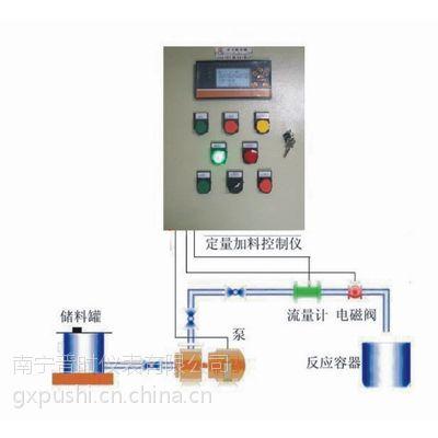 供应定量加水|定量加水表|自动加水控制|普时仪表专业定做