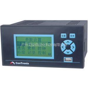 供应厂家长期特价供应XSR10FC温压补偿流量积算记录仪