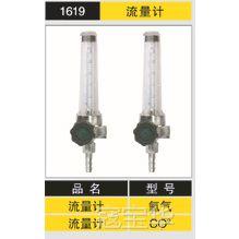 《青岛国强焊割》专业供应氩气流量计 二氧化碳流量计