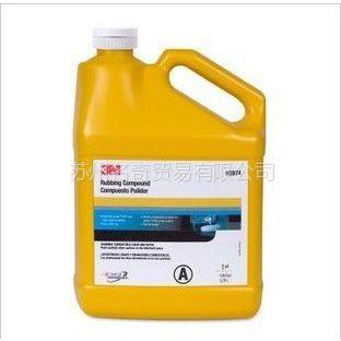 供应3M05974抛光蜡3M汽车漆面划痕蜡 研磨剂3M5974修复液05974