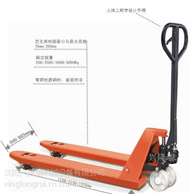 沈阳供应上海加力DF20型手动液压托盘车、地牛
