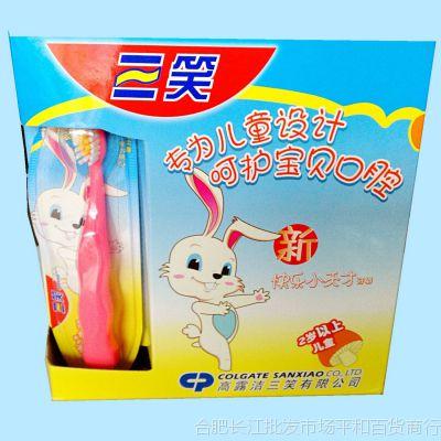 牙刷批发 三笑小白兔儿童牙刷 (座装/30支)软毛刷