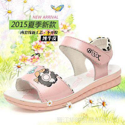 童鞋 夏季女童凉鞋真皮儿童凉鞋卡通彩绘图案公主鞋软底防滑