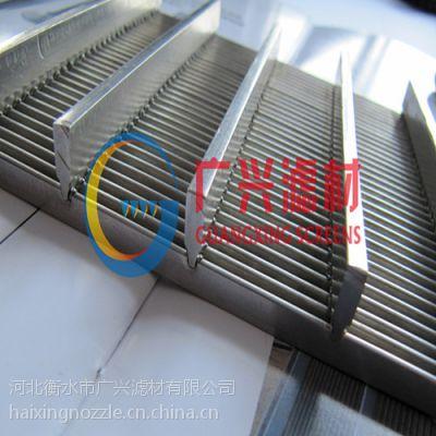 衡水广兴滤材洗煤专用304筛板格栅