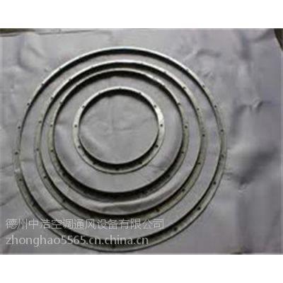 中浩空调(图)_30角铁圆法兰_角铁圆法兰
