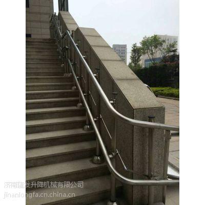无障碍升降平台 斜挂式升降台 座椅电梯厂家济南隆发升降机械