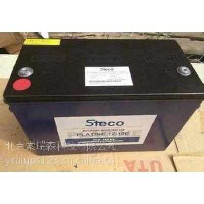 法国时高12v80ah蓄电池代理商