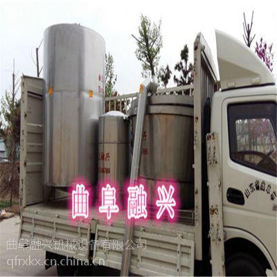 融兴供应优质304不锈钢100型酿酒设备