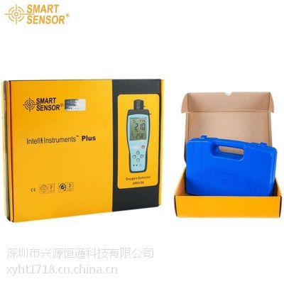 希玛AR8100氧气浓度/含氧量检测仪 O2氧气测试仪 测氧仪带报警器