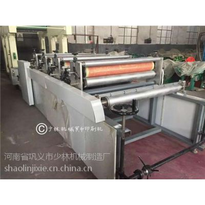 湖南造纸机_少林造纸机械_造纸机价格