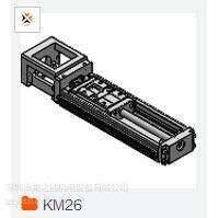 KM26线性模组 台湾PMI银泰品牌 龙之创值得推荐