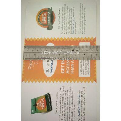 星和纸品供应深圳龙岗优质300G双铜胶印四色印刷彩卡
