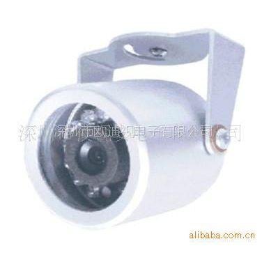 供应生产销售防水迷你型带支架监控摄像机